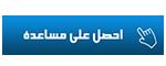 http://fayed-eg.com/ar/fire-alarm-price-egypt